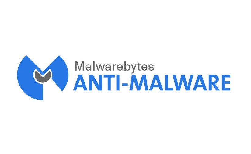 Malwarebytes 4.3.0.206 Premium Crack Incl Full License Key 2021